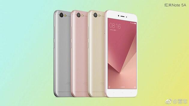 Xiaomi готовится к выпуску Mi A1